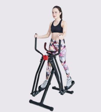 air-walker-new